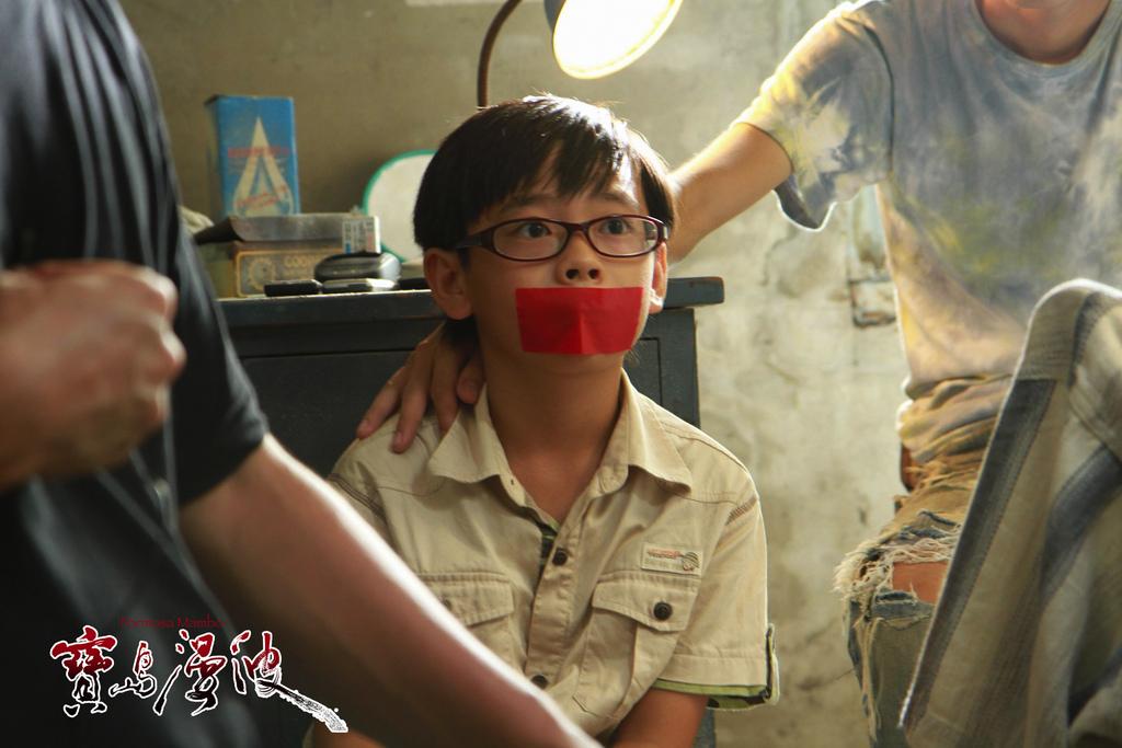 รีวิว: Formosa Mambo (ไต้หวัน, 2011)